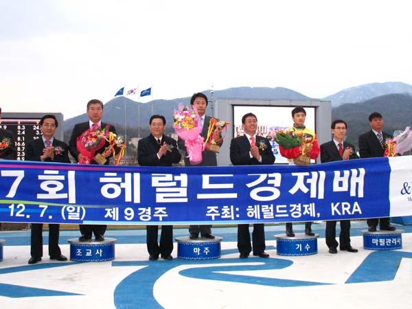 2008hrd_000.jpg