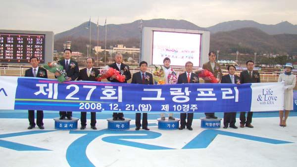 2008krpr_000.jpg