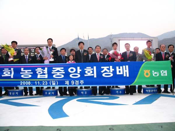 2008nh_000.jpg