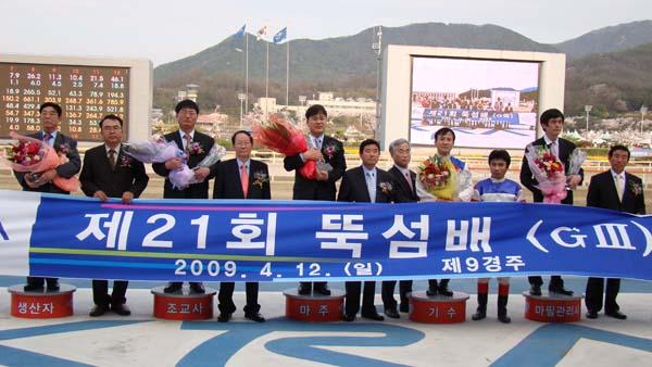 2009dsb_000.jpg