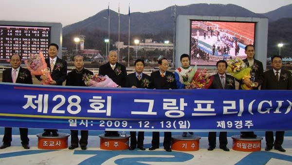 2009grpr_000.jpg