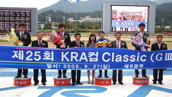 2009krac_000.jpg