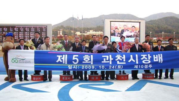 2009ksjb_000.jpg