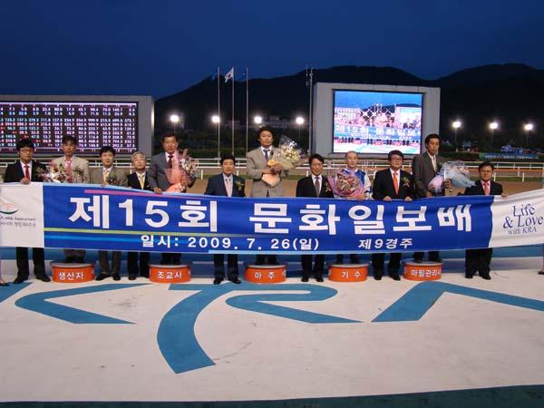 2009mhib_000.jpg