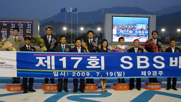 2009sbs_000.jpg