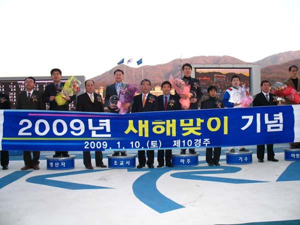 2009shmj_000.jpg