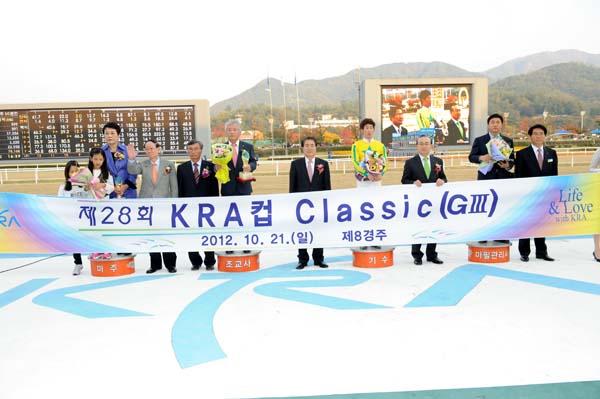 2012krac_000.jpg